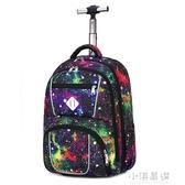兒童拉桿書包中學生大容量男孩小學生大輪雙肩包防水女初中旅行包CY『小淇嚴選』