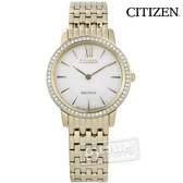 CITIZEN 星辰表 / EX1483-84A / 限量絕美動人藍寶石水晶光動能不鏽鋼手錶 淺灰x鍍香檳金 29mm