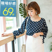 《AB6006-》滿版點點蝴蝶結袖口不易皺涼爽上衣 OB嚴選