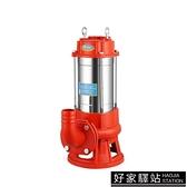 切割式污水泵220V泥漿家用化糞池抽糞排汙泵380V小型抽水機潛水泵