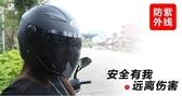 店長推薦▶雙鏡片卡丁電動車夏季半盔摩托車頭盔男女半覆式防紫外線頭盔602