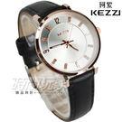 KEZZI珂紫 晶鑽數字時刻氣質 女錶 高質感 皮革錶帶 玫瑰金 防水手錶 黑色 KE1595玫黑 時間玩家
