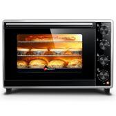 烤箱 Hauswirt/海氏 A35電烤箱家用烘焙多功能全自動迷你33升蛋糕雙門 igo 小宅女