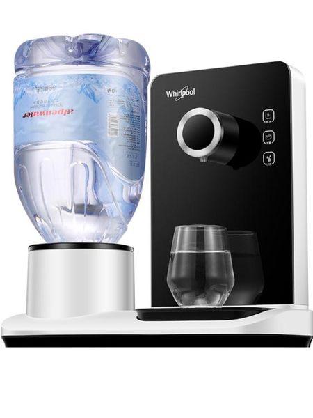 開飲機即熱飲水機臺式小型茶吧機家用速熱迷你辦公室桌面礦泉 潮流衣舍
