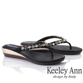 ★2019春夏★Keeley Ann氣質名媛 MIT夾腳人字寶石平底拖鞋(黑色)