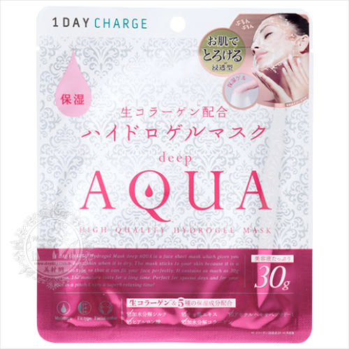 1 DAY CHARGE凝膠面膜-單入-乾荒肌 [50858]◇美容美髮美甲新秘專業材料◇