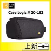Case Logic MGC-102 防水運動相機包 可同時放入兩部GOPRO 防水 防沙 防雪 防污《台南/上新/公司貨》