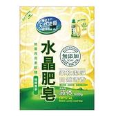 南僑水晶肥皂液體補充包(檸檬香茅)1600g【愛買】