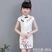 兒童旗袍夏季款女童洋氣中版風童裝小女孩公主洋裝改良復古 怦然心動