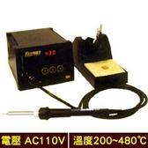 KOTE 987ESD 台製控溫烙鐵 (數位式)