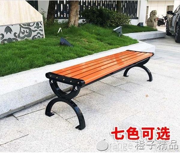 塑木公園椅戶外長椅靠背休閒廣場庭院椅子防腐木鐵藝長條凳子實木『橙子精品』