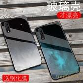 vivo手機殼iqooNeo玻璃保護套硬殼【繁星小鎮】