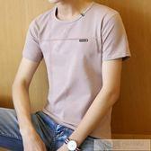 夏季男士短袖t恤青少年圓領半袖體桖潮流男裝上衣服打底純色純棉K  韓慕精品