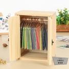 衣櫥木盒裝同學錄 創意清新學生國小國中畢業紀念冊【小檸檬3C】