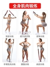 彈力繩健身男彈力帶胸肌訓練拉力帶力量健身器材家用拉力繩 【快速出貨】