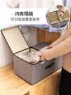 收納箱 收納箱布藝內衣收納盒衣物整理箱家用衣柜神器折疊衣服收納儲物盒 交換禮物