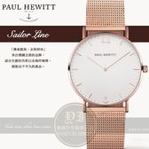 PAUL HEWITT德國工藝 Sailor Line經典時尚米蘭帶腕錶PH-SA-R-ST-W-4S公司貨/船錨