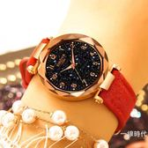 手錶星空網紅手錶女表2019新款潮流時尚防水簡約星空女士手錶