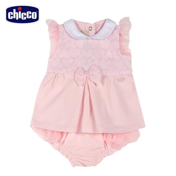 chicco 愛心小兔-兩件式背心套裝(+包屁褲)