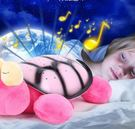 嬰兒童寶寶安睡助眠夢幻浪漫滿天星光嬰兒童寶寶安睡助眠夢幻浪漫【快速出貨八折下殺】