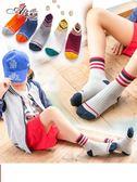 兒童襪子兒童襪子純棉春秋中筒襪男童女童3-5-7歲9中大童加厚寶寶襪子秋冬多莉絲旗艦店