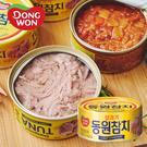 韓國 DONGWON 東遠 鮪魚罐頭 150g 鮪魚罐 鮪魚 罐頭 即食 露營 野餐 早餐 吐司