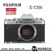 Fujifilm 全新機種 X-T200 微單眼相機 單機身 APS-C 無反相機 4K 30p 【恆昶公司貨】 銀 / 灰 / 金