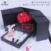 魔立方鮮花禮盒禮物花盒鮮花包裝盒驚喜盒子浪漫情人節 概念3C旗艦店