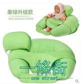 嬰兒喂奶神器哺乳枕多功能喂奶枕護腰哺乳枕頭新生兒喂奶枕春夏季【一條街】