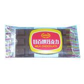 甘百世片裝巧克力180g【愛買】