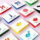 【03006】 少女情懷迷你賀卡 鏤空賀卡 情人節 生日 祝福卡片 附信封