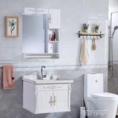 浴櫃 衛浴歐式PVC浴室櫃組合小戶型衛浴櫃衛生間洗臉洗手台盆櫃洗漱台 第六空間 igo