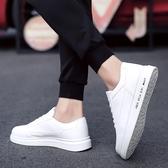 小白鞋男鞋子2019春季新款韓版潮流白色板鞋男士休閒白鞋百搭帆布