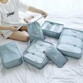 旅行收納袋6件套裝 行李箱衣服整理包 旅遊衣服鞋子內衣收納包