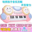 兒童電子琴玩具初學寶寶鋼琴音樂0-1-3歲男女孩嬰兒小孩益智玩具MBS『「時尚彩紅屋」