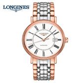 LONGINES 浪琴 Presence 羅馬機械錶 /40mm 玫瑰金 L49221117