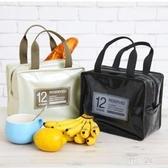 野餐袋 加厚手提飯盒袋防漏水PU便當盒保溫袋小號冷藏冰包保鮮飯袋子 qz3607【野之旅】