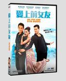 愛上前女友DVD(傑米薩瓦洛斯/安潔拉薩菈費恩/西恩納塔吉)