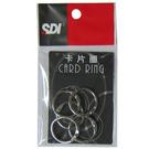 【奇奇文具】手牌SDI 0751D 卡片圈 (1吋× 5入) (12袋)