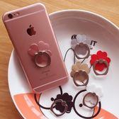 手機指環扣支架扣環8隱形通用X蘋果指扣p環指6plus環扣女款多功能