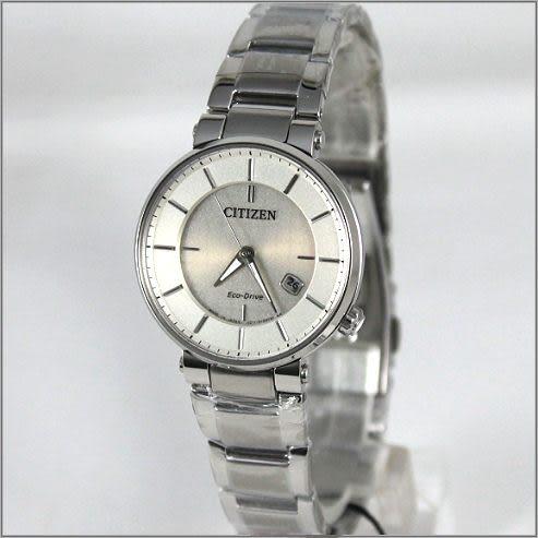【萬年鐘錶】CITIZEN 光動能  女錶 EW1790-57A