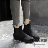 防水切爾西時尚雨鞋女雨靴成人大碼短筒水靴膠鞋【時尚大衣櫥】