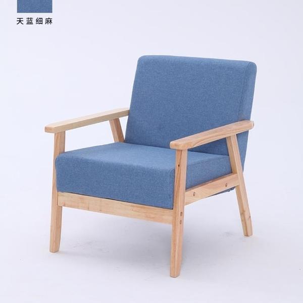 北歐布藝沙發小戶型簡易實木單人雙人三人簡約租房客廳辦公沙發椅