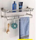 毛巾架 免打孔不銹鋼浴巾架衛生間置物架廁所毛巾掛架子壁掛件igo 俏女孩