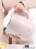 奧克斯電熱燒水壺煮水器家用全自動斷電小型保溫一體燒大容量電壺(快速出貨)