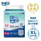 包寧安棉柔乾爽活力易拉褲XL-7片/包