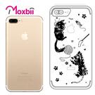 【65折特賣】Moxbii iPhone 7 Plus D-Armor 極空戰甲 軍規級防撞光雕保護殼-卡力與黛咪