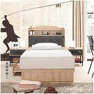 【水晶晶家具/傢俱首選】JM1529-1 雷納爾3.5尺低甲醛防蛀木心板被櫥抽屜式單人床(不含床墊&床頭櫃)