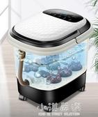 全自動洗腳盆電動按摩家用泡腳桶足浴器加熱恒溫深桶足療機CY『小淇嚴選』