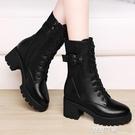 馬丁靴女英倫風2020年新款冬季百搭中筒靴子女短靴粗高跟春秋單靴 露露日記